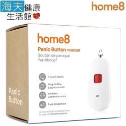 【海夫建康】晴鋒 home8 智慧家庭 長者看護 警急求救遙控器(PNB1301)