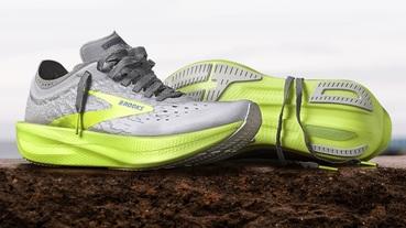 官方新聞 / 全球首賣 BROOKS 太陽神 HYPERION ELITE 2 跑鞋已於臺灣登場