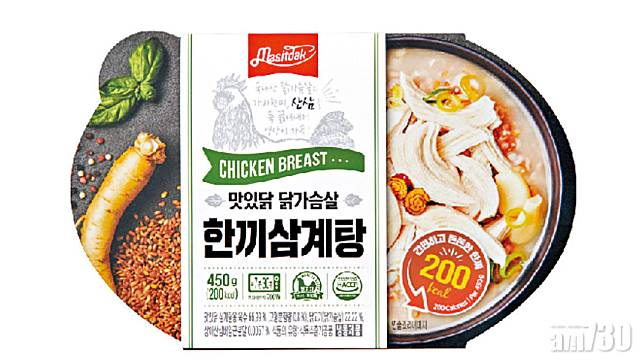 暖身MASITDAK 滋補山蔘雞湯飯