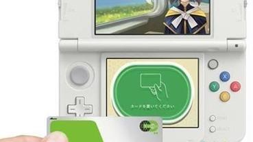 Capcom將推出跟交通系IC卡連動的3DS遊戲