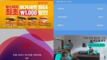 Samsung 測試系統植入廣告 韓國用戶反應負面