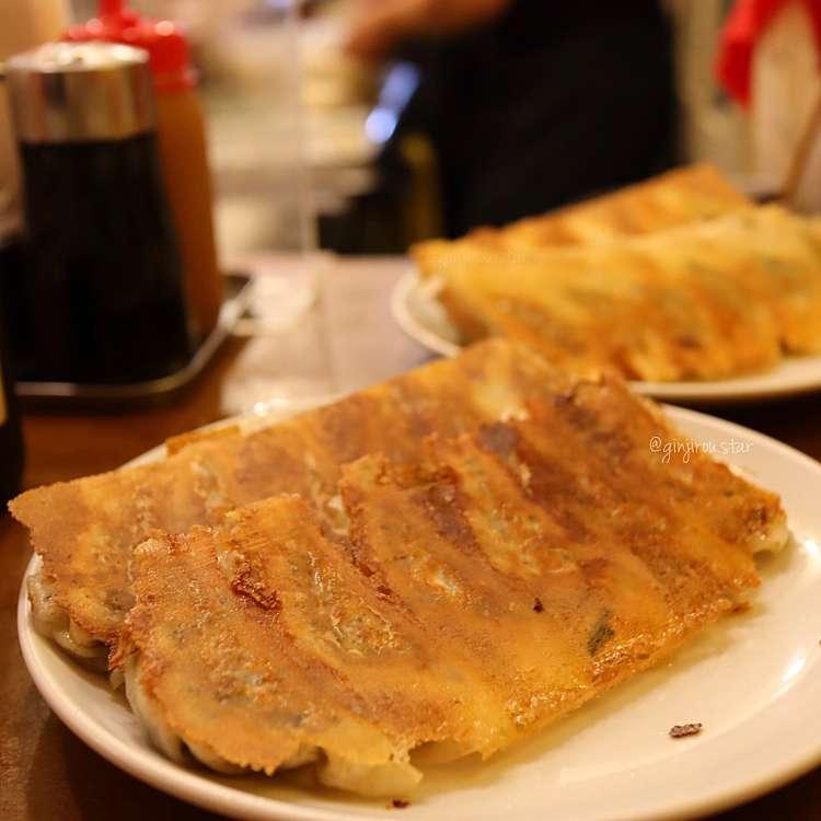 ぎんじろうさんが投稿した加納町餃子のお店餃子専門店 祥雲/ギョウザセンモンテン ショウウンの写真