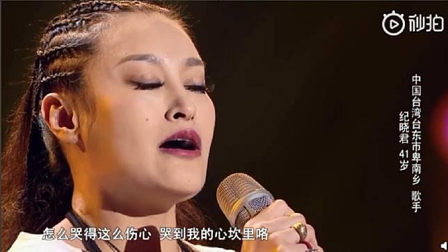 紀曉君參加最新一季「中國好聲音」。圖/翻攝新浪綜藝微博
