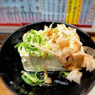 赤垣屋 梅田店のundefinedに実際訪問訪問したユーザーunknownさんが新しく投稿した新着口コミの写真