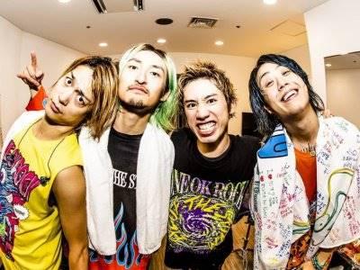 ONE OK ROCK Konser di Jakarta, Bakal Digelar 2 Hari