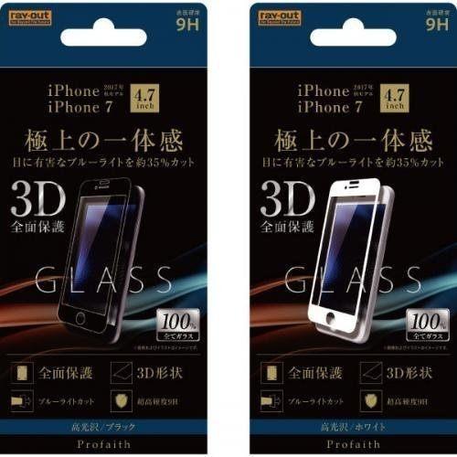 尼德斯Nydus 日本正版 硬度 9H 玻璃 保護貼 3D 4.7吋 抗藍光 -35% iPhone8/7 (白)
