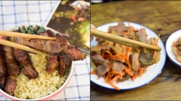 【宅配美食推薦】不知道怎麼料理,醃好的美味肉品10分鐘上桌,直送到府-葵食堂-黑胡椒豬肉。