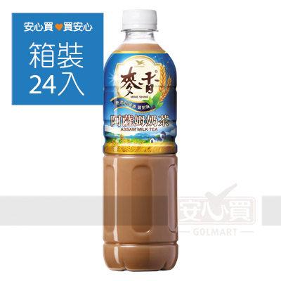 【統一】麥香阿薩姆奶茶600ml,24瓶/箱,平均單價24.13元