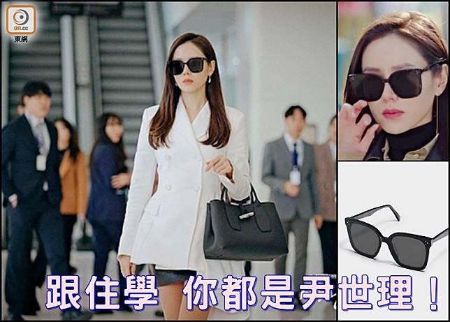 由孫藝珍所飾演的女主角「尹世莉」身為南韓企業家,劇中不時佩戴太陽眼鏡凸顯霸氣,其所戴的款式就是GENTLE MONSTER「HER」型號。(設計圖片)