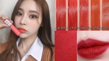 譽為 CP 質最高唇釉?韓國品牌 too cool for school 「格子奶油唇釉」熱賣度爆表!