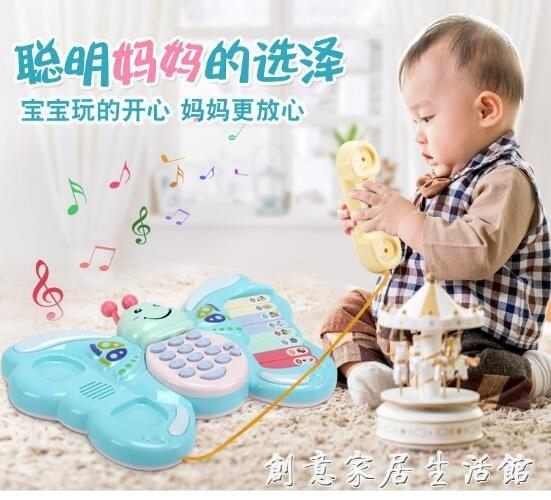 兒童電話玩具電話機仿真座機音樂手機嬰兒男女寶寶0-3歲1早教益智 創意家居生活館