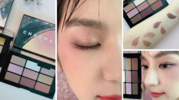 最適合黃皮妹的櫻花粉眼影盤!再加碼教妳內雙眼、泡泡眼怎麼駕馭粉紅色眼妝