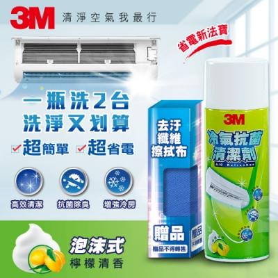 適用窗型及分離式冷氣機 適用窗型及分離式冷氣機 大幅提升出風效果達60%超省電 大幅提升冷房效果達20%超舒適 有效抗菌去霉味,氣味清新自然