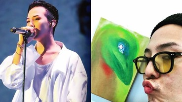 G-Dragon 素顏自拍曝光 滿嘴鬍渣加上紅腫痘疤引粉絲心疼!