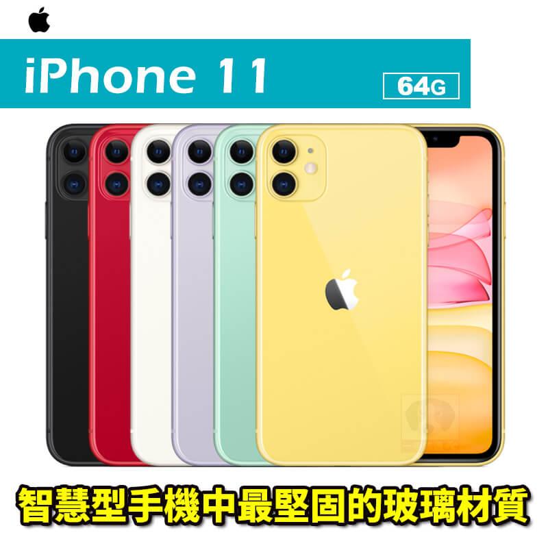 iPhone 11 登場。全新雙相機系統,配備超廣角與「夜間」模式;滿足一天的電池續航力;六種全新顏色;以及歷來最快的A13 仿生晶片。