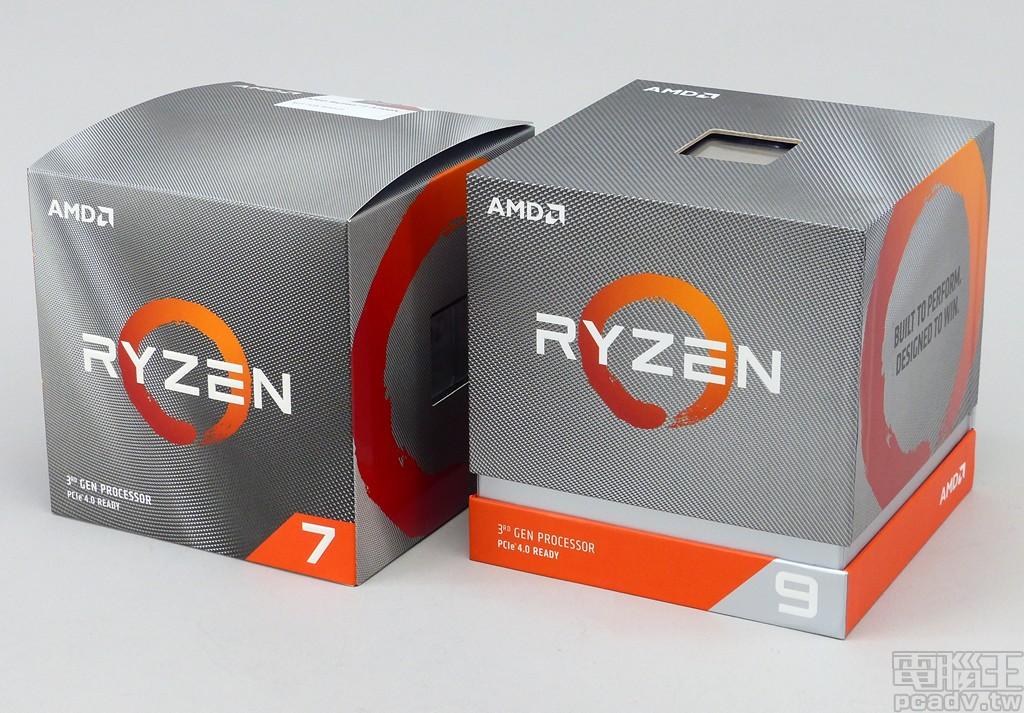 ▲ 第三代 Ryzen 桌上型處理器系列 Ryzen 7 以下採用與過去相同的包裝形式,Ryzen 9 則有新版包裝。