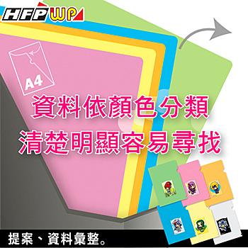 六種顏色組成一包可供消費者分類資料n外板結合口袋提供加註說明分類的好處n特殊版片紋路精品中精品