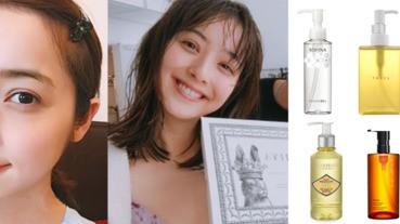 卸完妝臉上的水分也被榨乾?小編推薦6款保濕型卸妝油!