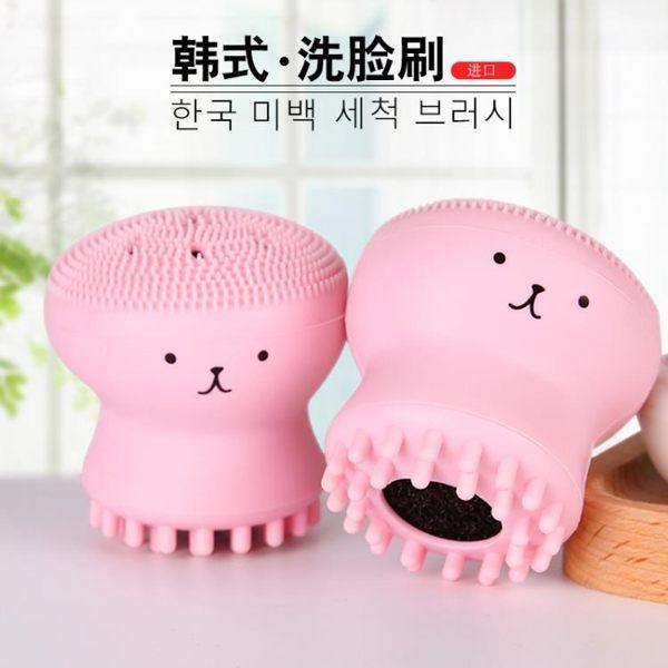 小章魚硅膠洗臉刷 硅膠潔面儀愛麗小屋水母海綿潔面刷雙面章魚刷