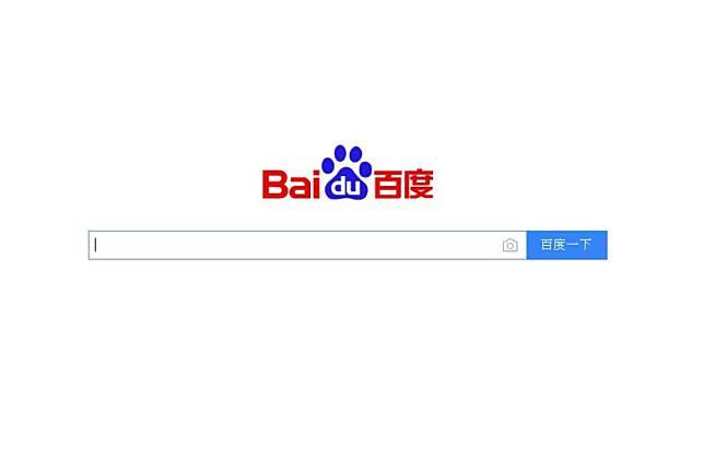 被時代淹沒?中國搜尋龍頭「百度」市值蒸發1.8兆 Q2收益仍未止血