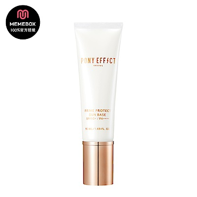 防曬、妝前打底、飾底乳等一瓶搞定最高防曬係數SPF50+/PA++++清爽不黏膩,無色好推勻不影響妝容