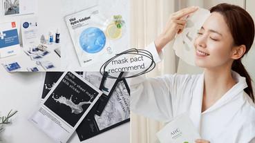 韓國「片狀面膜」評比!這款韓網評價超高、韓妞必囤貨,敷完保水透亮、敏感肌也適用