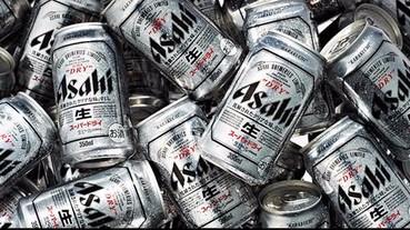 國人最愛的啤酒品牌來啦!