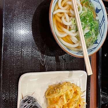 丸亀製麺 北名古屋店のundefinedに実際訪問訪問したユーザーunknownさんが新しく投稿した新着口コミの写真