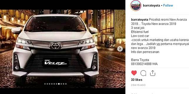 Toyota Avanza 2019 (Instagram/barratoyota)