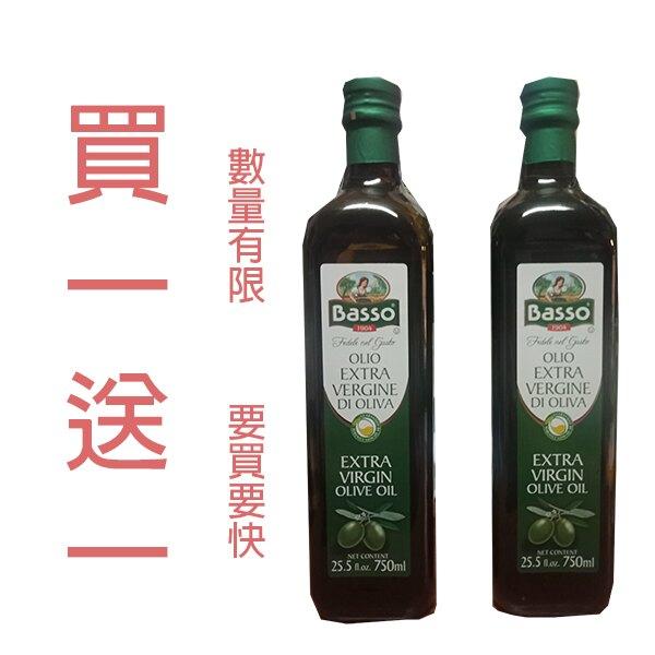 《小瓢蟲生機坊》永建 - 佳仕達Castelvetere義大利天然橄欖油 750ml/罐 橄欖油 烹煮油 油 義大利進口。人氣店家小瓢蟲生機坊的買一送一有最棒的商品。快到日本NO.1的Rakuten樂