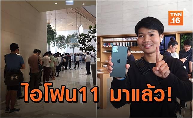 คึกคัก! Apple ไอคอนสยาม เปิดขาย iPhone11 วันแรก
