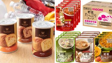 日本的「非常食」是什麼?雖然是防災用品卻意外好吃喔!