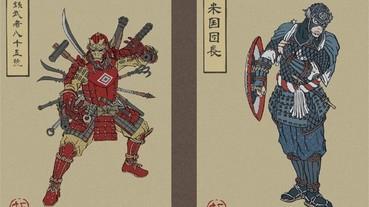 鋼鐵人帥爆!日本粉絲繪製《復仇者聯盟 4 》浮世繪版 漫威影迷狂讚:太酷了!