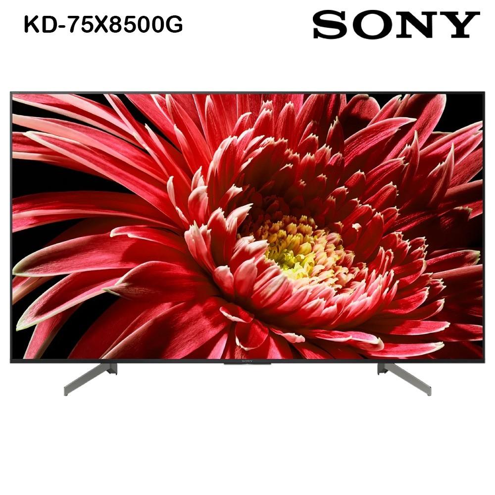 商品特色超極真影像處理器 X1HDR 高動態對比原色顯示技術極瞬流線影像科技 960商品規格品牌SONY型號KD-75X8500G面板尺寸(英吋)75吋面板解析度4K(3840 x 2160)保固期間