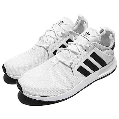 adidas 休閒鞋 X_PLR 反光 男鞋 女鞋