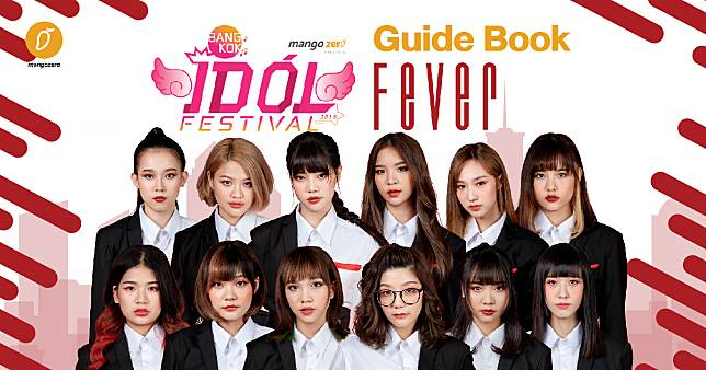 Bangkok Idol Festival: Guide Book [Fever]
