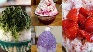 【沖繩自由行】來沖繩必吃的日式剉冰店推薦!多彩甜蜜清涼一夏