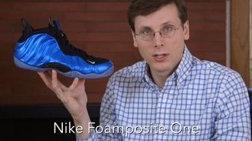 知名球鞋評論員 Brad Hall 選出最難穿的球鞋 TOP.5
