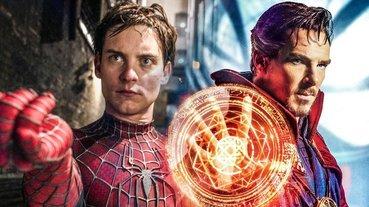 期待度暴增!索尼初代《蜘蛛人》導演確定執導《奇異博士 2》,網友:根本復仇者聯盟陣容!