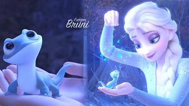 《冰雪奇緣2》Brunei推出公仔了!加碼超多電影沒有的小彩蛋,冰雪奇緣的鐵粉認真必看