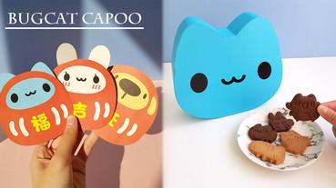 咖波推出大頭餅乾禮盒!5種咖波角色的造型餅乾,可愛模樣真的捨不得吃下去