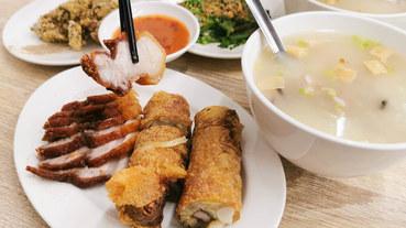 (三重美食)傳統古早味美食-良記燒肉雞捲粥舖,用餐環境乾淨,美味雞捲表現佳,近三重大同公園,傳統早餐,配合各大外送平台