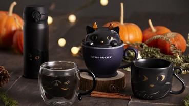 與小惡魔黑貓一起玩捉迷藏!星巴克推出萬聖節限定商品 讓貓奴無法抗拒!