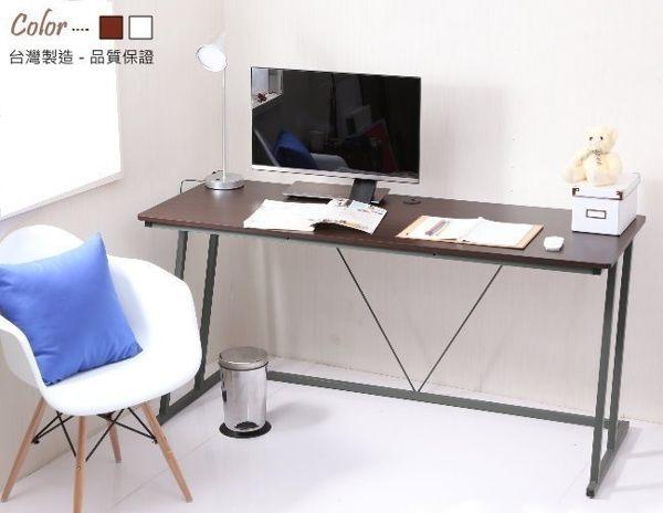 ☆幸運草精緻生活館☆DE-033~160公分Z型工作桌(附電線孔蓋)2色任選- 書桌 電腦桌 台灣製造