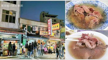 【台南美食】阿村第二代牛肉湯.保安路上的人氣牛肉湯,早上、晚上都有賣!