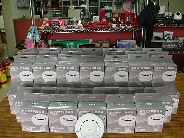 9V長效鋰電池5年1個.煙霧感應室(適合住家.頂樓加蓋屋民宿.學生宿舍.套房.機汽車停車位.使用)