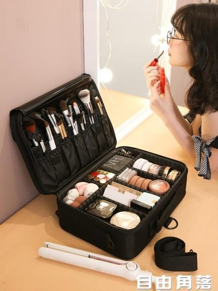 化妝包女大容量多功能便攜ins風超火旅行化妝箱專業化妝師跟妝包 自由角落