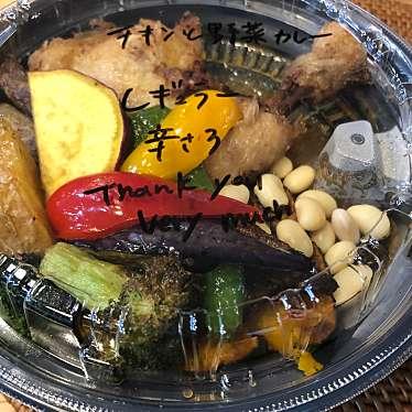 Rojiura Curry SAMURAI 下北沢店のundefinedに実際訪問訪問したユーザーunknownさんが新しく投稿した新着口コミの写真