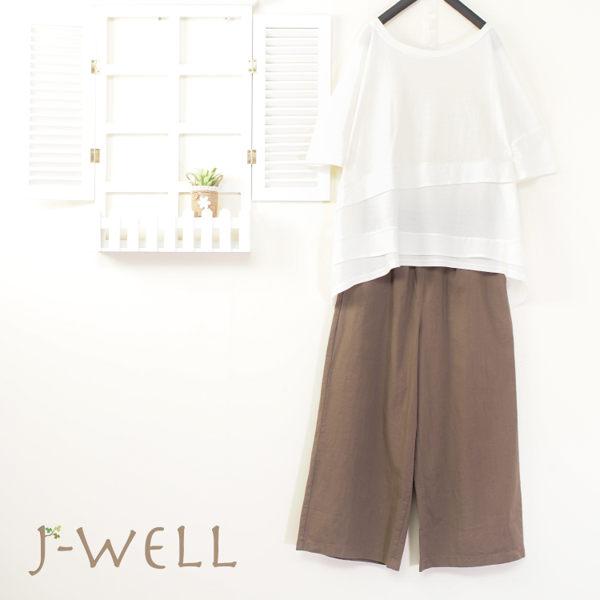 雙層下擺剪接上衣寬褲二件組(組合A239 8J1623白+8J1503咖啡)