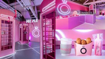 Pandora華山「#WhatDoYouLove粉紅體驗展」!到傳情電話亭、漸層冰棒、粉紅球池打卡去